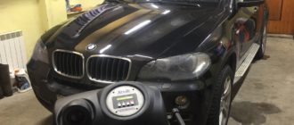 подготовка BMW X5 (E70) к замене масла в АКПП