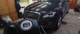 подготовка Audi-Q5-2-TFSI к замене масла в АКПП