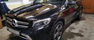 Mercedes GLC 220 4matic 2015 г. Замена масла в АКПП