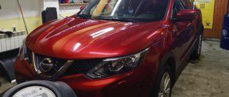 Подготовка Nissan Qashqai II 2017 к аппаратной замене масла АКПП