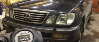 подготовка Lexus LX470 к замене масла в АКПП