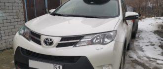 подготовка Toyota Rav4 к замене масла в АКПП